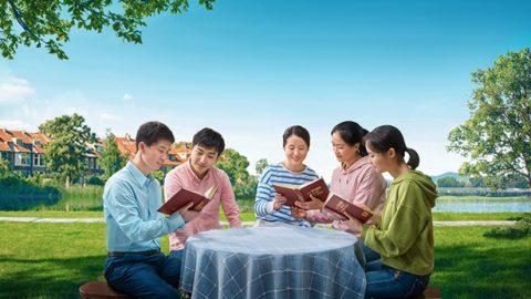 ظهور المسيح | علامات يوم القيامة عند المسيحيين | الخلاص |كيف يعرف المرء أهمية عمل دينونة الله في الأيام الأخيرة