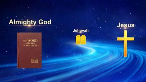 ما هو الخلاص وكيف نربحه من الله؟