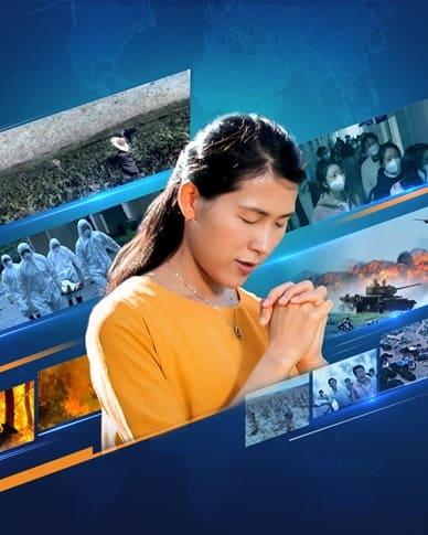 صلاة توبة مسيحية | هل ستكون حقَّقت توبة حقيقية عندما تصل الكوارث؟