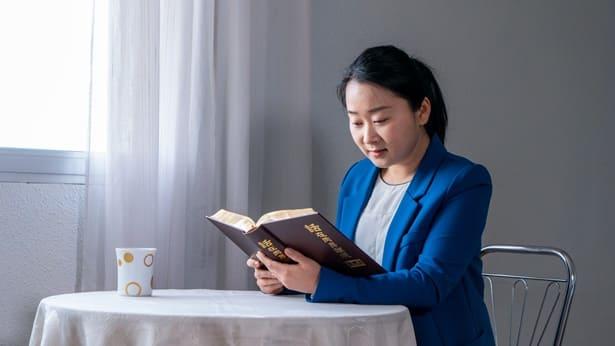 تأملات مسيحية | الله محبة | لماذا يسمح الله بالألم | كلام الله جعلني أعرف نفسي