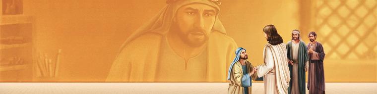 علامات المجيء الثاني | أخطاء يجب تداركها للترحيب بعودة الرب