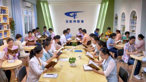 انجيل المسيح | مقالات مسيحية | قصص مسيحية واقعية | ظهور الله وعمله في الصين لهما مغزى مهم للغاية