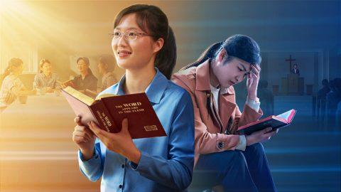 ما هي الحقيقة وما هي معرفة الكتاب المقدس والتعاليم