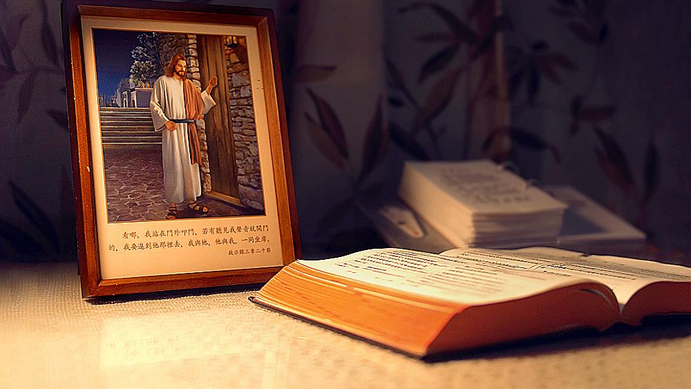 """المجئ الثاني في الكتاب المقدس   تفسير إنجيل متَّى 24: المعنى الحقيقي لـ""""وَأَمَّا ذَلِكَ ٱلْيَوْمُ وَتِلْكَ ٱلسَّاعَةُ فَلَا يَعْلَمُ بِهِمَا أَحَدٌ""""."""