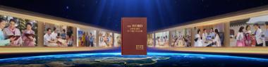 دويُّ الرعود السبعة – التنبؤ بأن إنجيل الملكوت سينتشر في جميع أنحاء الكون